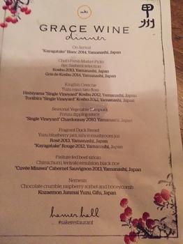メルボルンサケレストラン.jpg