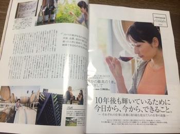 写真 2 (1).JPG
