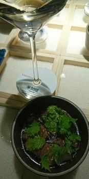 sakecentralkoshu1.JPG